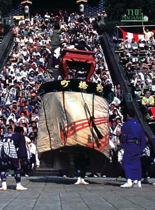 新橋町傘鉾
