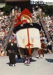 栄町 傘鉾